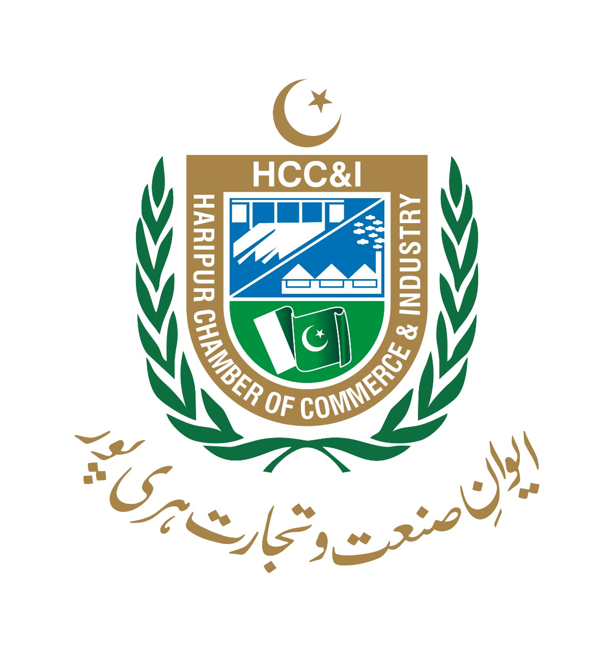 Hunza Chamber of Commerce & Industry